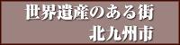 G7伊勢志摩サミット