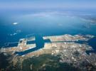 平成28年4月14-15日 洋上風力発電自治体セミナー、洋上風力見学会のお知らせ