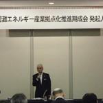 発起人会の開催