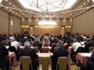 響灘エネルギー産業拠点化推進期成会 平成28年度 定期総会を開催しました。