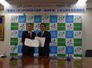 「響灘洋上風力発電施設の設置・運営事業」に係る基本協定の締結