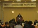 響灘エネルギー産業拠点化推進期成会 平成30年度 定期総会を開催しました。